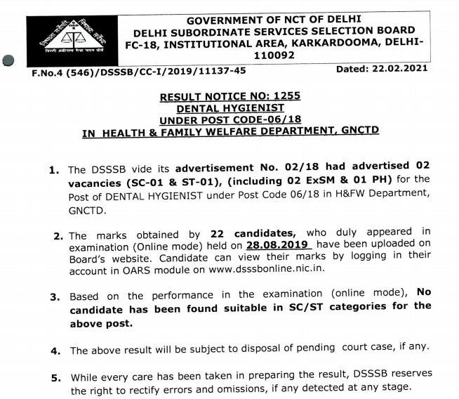 DSSSB Dental Hygienist Result 2021 (Out) @ dsssb.delhi.gov.in, 06/18 Cut off, Merit list