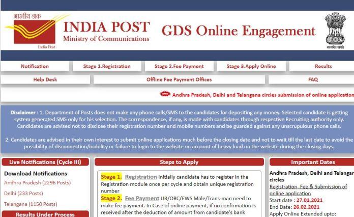 Delhi Postal Circle GDS Result 2021 | Check Merit List @ www.appost.in