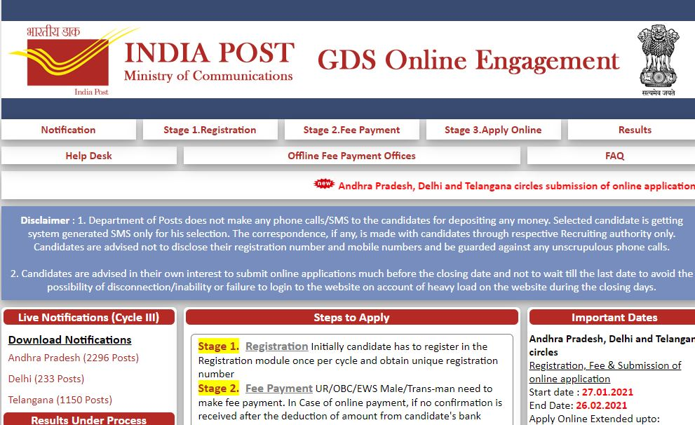 Delhi Postal Circle GDS Result 2021