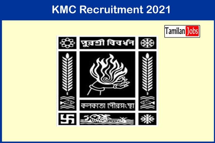 KMC Recruitment 2021 Out – Apply Offline 205 Staff Nurse Jobs