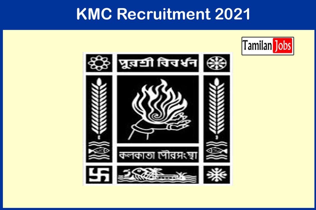 KMC Recruitment 2021