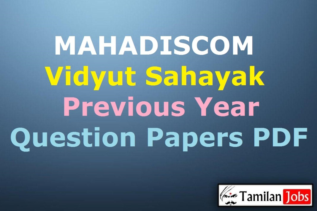 MAHADISCOM Vidyut Sahayak Previous Year Question Papers PDF