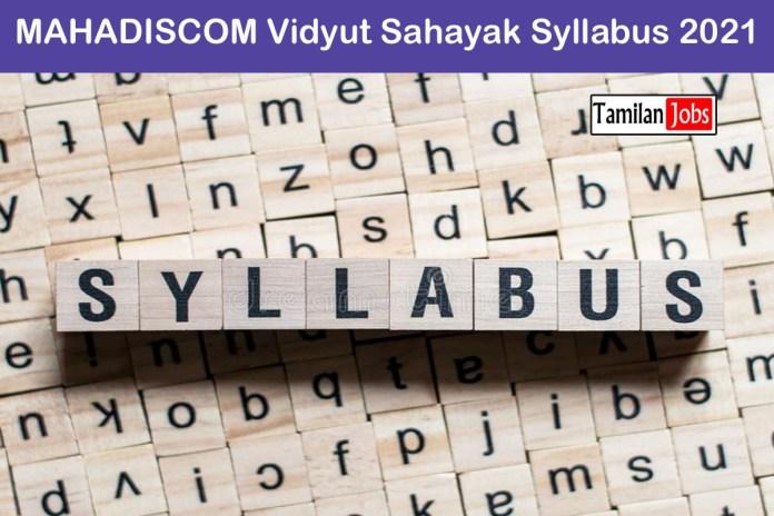 MAHADISCOM Vidyut Sahayak Syllabus 2021 & Exam Pattern PDF Download