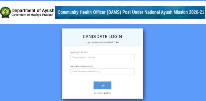 MP NHM CHO Admit Card 2021 (Out) @ nhmmp.gov.in, Community Health Officer Exam Date