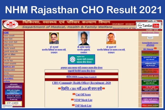 NHM Rajasthan CHO Result 2021 (OUT) | Cut Off Marks, Merit List