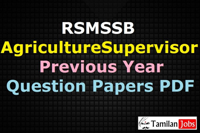 RSMSSB Agriculture Supervisor Previous Year Question Papers PDF