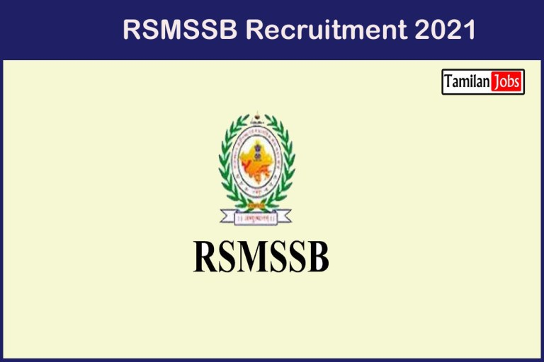 RSMSSB  Recruitment 2021 Out – Apply 882 Agriculture Supervisor Jobs