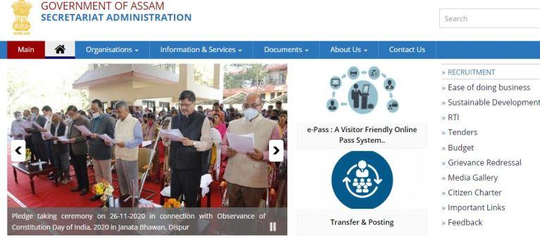 SAD Assam Junior Administrative Assistant Answer Key 2021 PDF | Check Here
