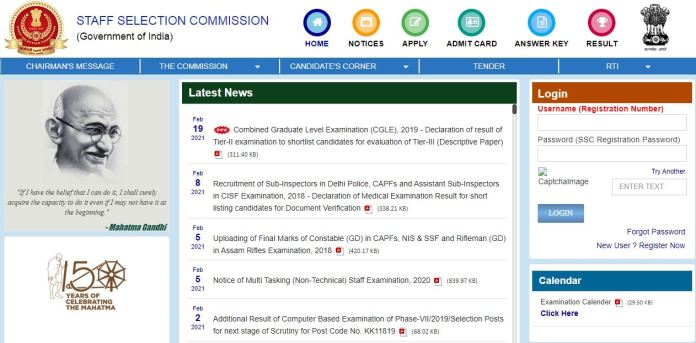 SSC SI Result 2021 (26th Feb) @ ssc.nic.in, Sub Inspector Cut Off Marks, Merit List