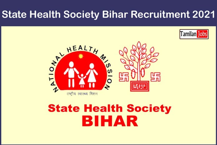State Health Society Bihar Recruitment 2021 Out – Apply 208 Medical Officer Jobs