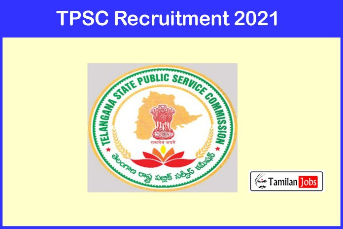 TPSC Recruitment 2021 Out – Apply Online 164 Junior Medical Officer Jobs