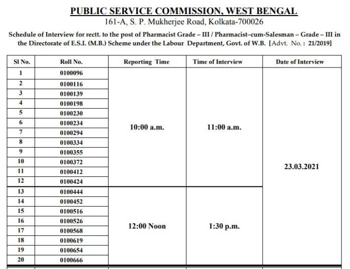 WBPSC Interview Schedule 2021 (Out) for Pharmacist/Salesman Grade 3 @ wbpsc.gov.in
