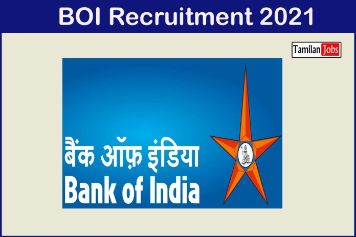 BOI Recruitment 2021 Out – Apply Watchman Jobs