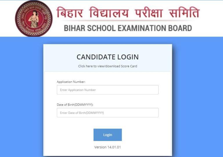 Bihar STET Result 2021, Expected Cut Off Marks, Merit List @ bsebstet2019.in
