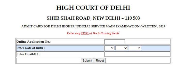 Delhi High Court Judicial Service Mains Admit Card 2021 (Out), Exam Date @ delhihighcourt.nic.in