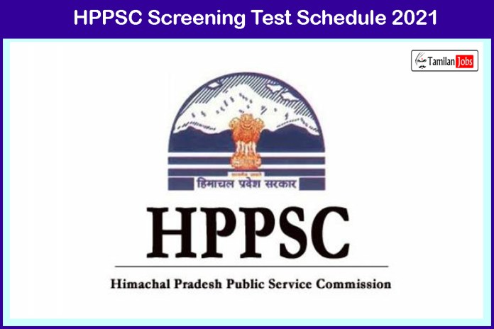 HPPSC Screening Test Schedule 2021 Released | Check Here