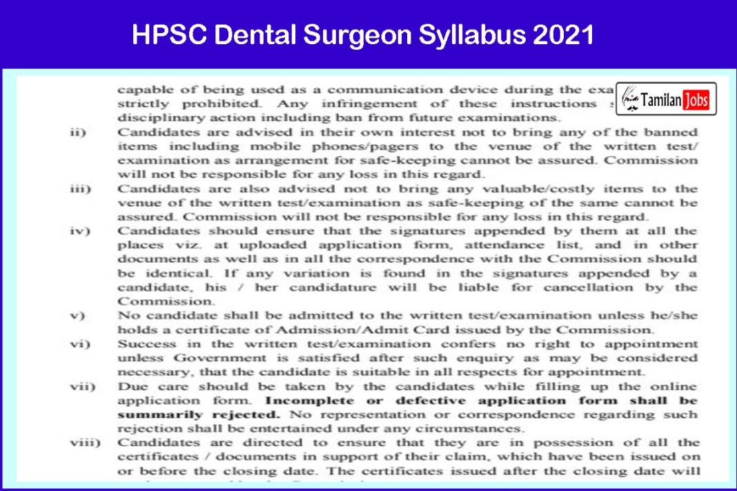 HPSC Dental Surgeon Syllabus 2021