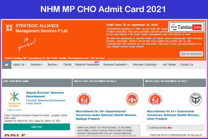 NHM MP CHO Admit Card 2021 | Exam Date OUT @ nhmmp.gov.in