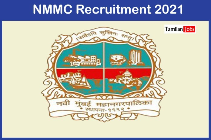 NMMC Recruitment 2021 Out – Apply 520 Assistant Jobs