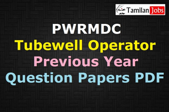 PWRMDC Previous Question Papers PDF, Tubewell Operator, Electrician, Company Secretary Old Papers