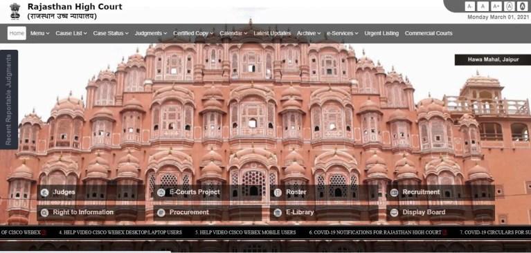 Rajasthan High Court Admit Card 2021 @ hcraj.nic.in, District Judge Exam Date