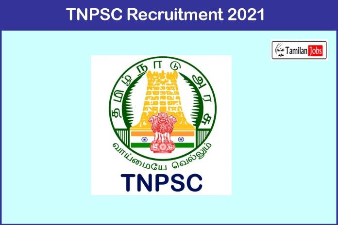 TNPSC Recruitment 2021 Out – Apply Online 537 JE & JDO Jobs