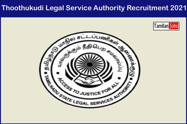 Thoothukudi Legal Service Authority Recruitment 2021 Out – Apply 50 Para Legal Volunteer Jobs