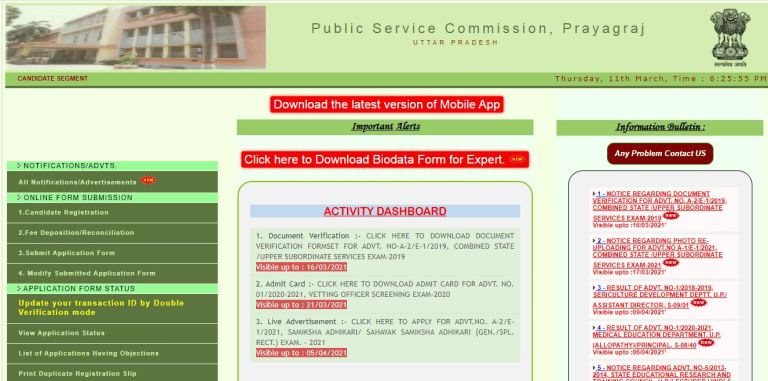 UPPSC Regional Inspector Admit Card 2021, RI Exam Date (Out) @ uppsc.up.nic.in