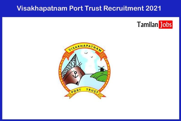 Visakhapatnam Port Trust Recruitment 2021 Out – Apply Data Entry Operator Jobs