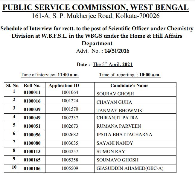 WBPSC Interview Schedule 2021 (Out) @ wbpsc.gov.in, Scientific Officer Interview Date