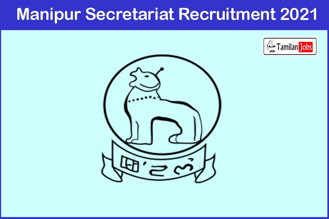 Manipur Secretariat Recruitment 2021