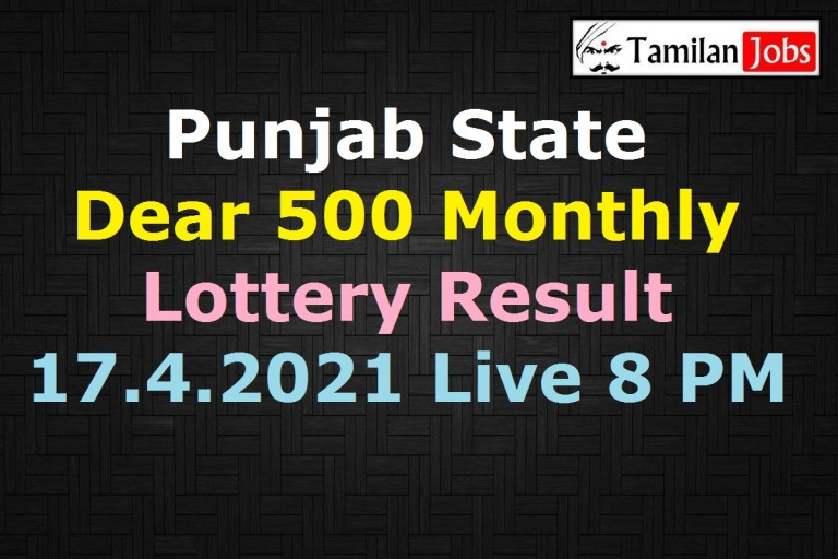 Punjab State Dear 500 Monthly Lottery Result 17.4.2021 {Live} 8 PM
