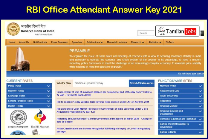 RBI Office Attendant Answer Key 2021 PDF | Download Exam Key @ www.rbi.org.in