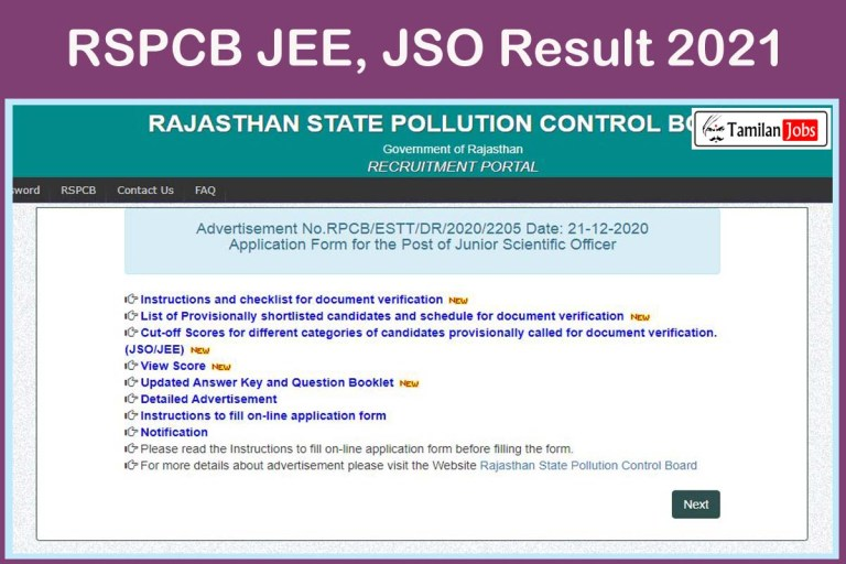 RSPCB JEE, JSO Result 2021 (Out) | Check JEE & JSO Merit List Now!!