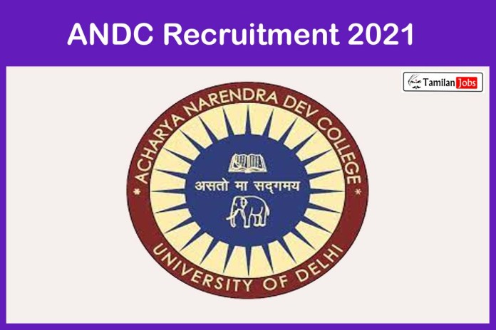 ANDC Recruitment 2021 Out – Apply Online 41 Assistant Professor Jobs