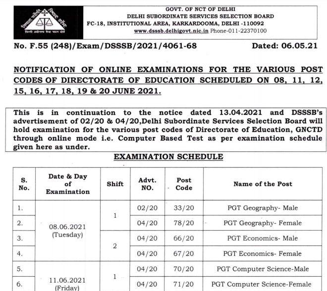 DSSSB PGT Exam Date 2021