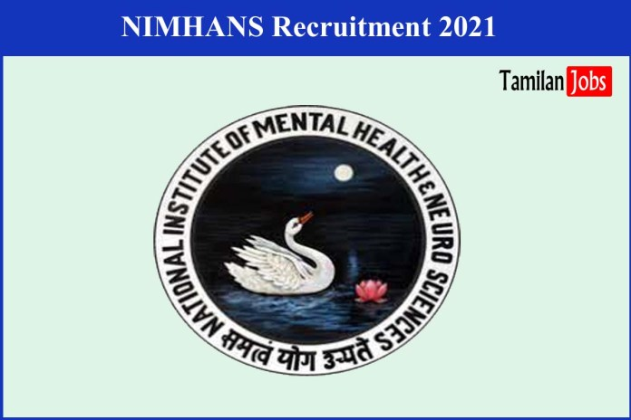 NIMHANS Recruitment 2021 Out – Apply For Media Manager Jobs