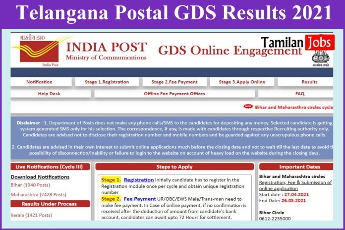 TS Postal GDS Results 2021 (Announced Soon) | Check Merit List Here!!