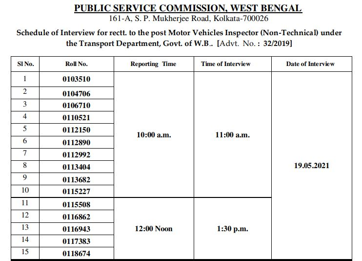 WBPSC MVI Interview Date 2021 (Out), Motor Vehicles Inspector Interview Schedule @ wbpsc.gov.in