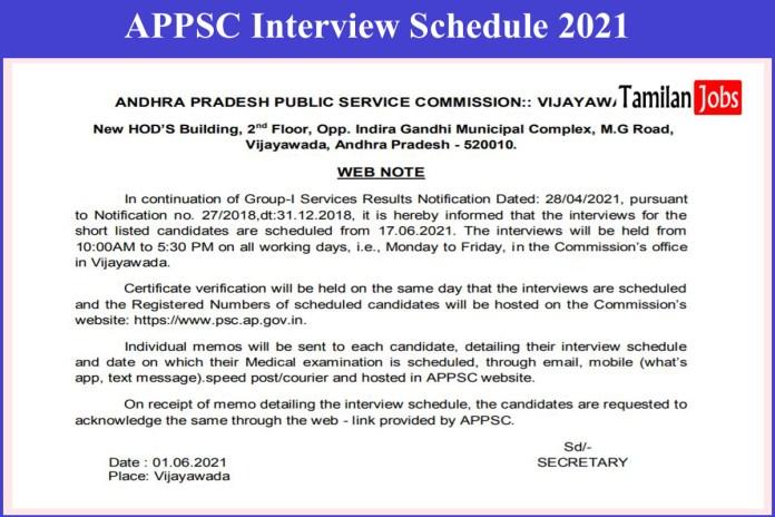 APPSC Interview Schedule 2021 Released @ psc.ap.gov.in, Andhra Pradesh