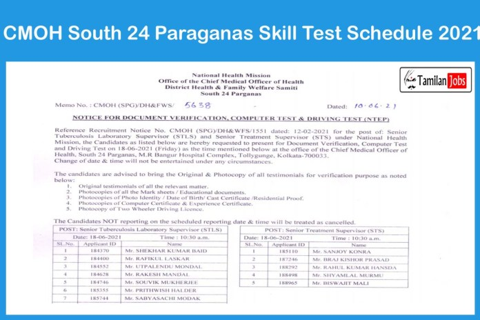 CMOH South 24 Paraganas Skill Test Schedule 2021 {New} | Check Here!