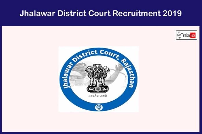 Jhalawar District Court Recruitment 2019 Out – Apply Offline 5 Para Legal Volunteer Jobs