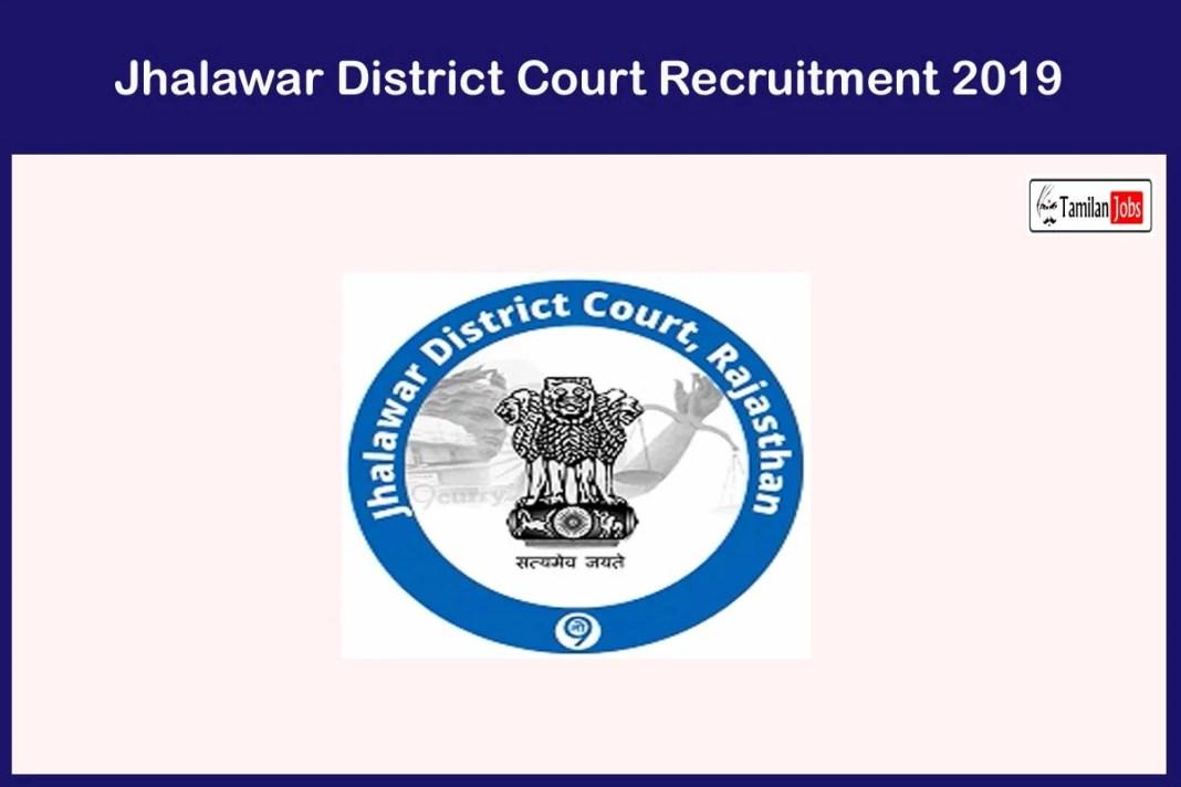 Jhalawar District Court Recruitment 2019