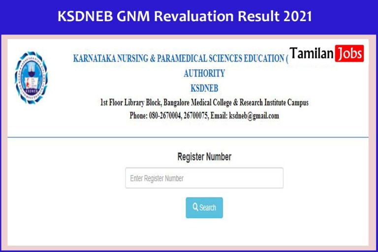 KSDNEB GNM Revaluation Result 2021 Declared   Check Supplementary Examination Marks Here
