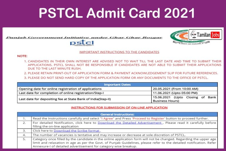 PSTCL Admit Card 2021 {Updated Soon} @www.pstcl.org | Download Here!!