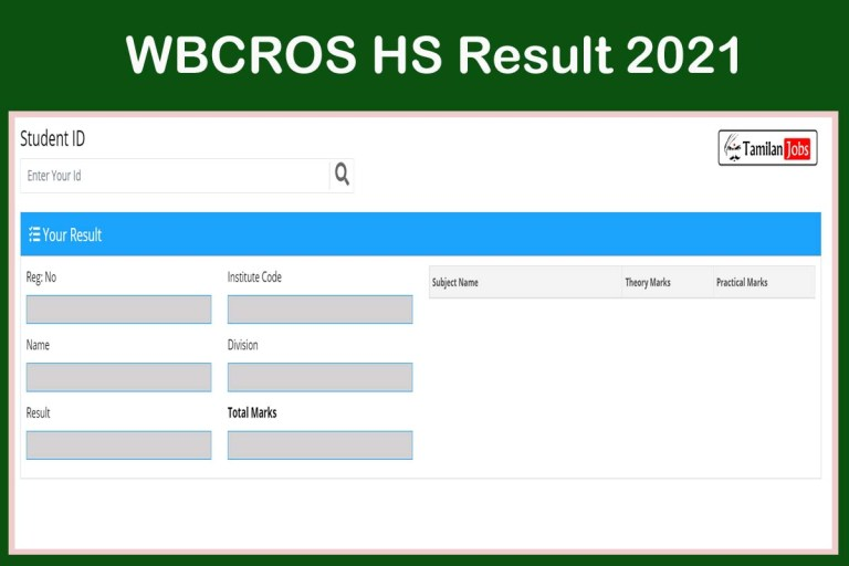 WBCROS HS Result 2021 (Declared) @ wbcros.in   Check Here!!