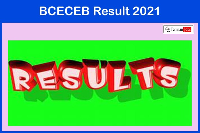 BCECEB Result 2021 {Declared Soon} | Download Here