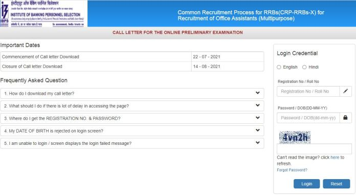 IBPS RRB Clerk Admit Card 2021 (Out) @ibps.in, Download Office Assistant X Prelims Exam Call Letter