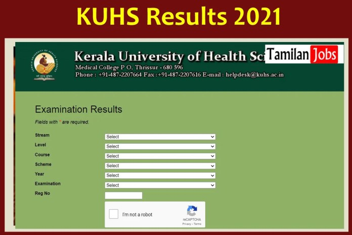 KUHS Results 2021 (Out) | Check UG, PG Results @ kuhs.ac.in