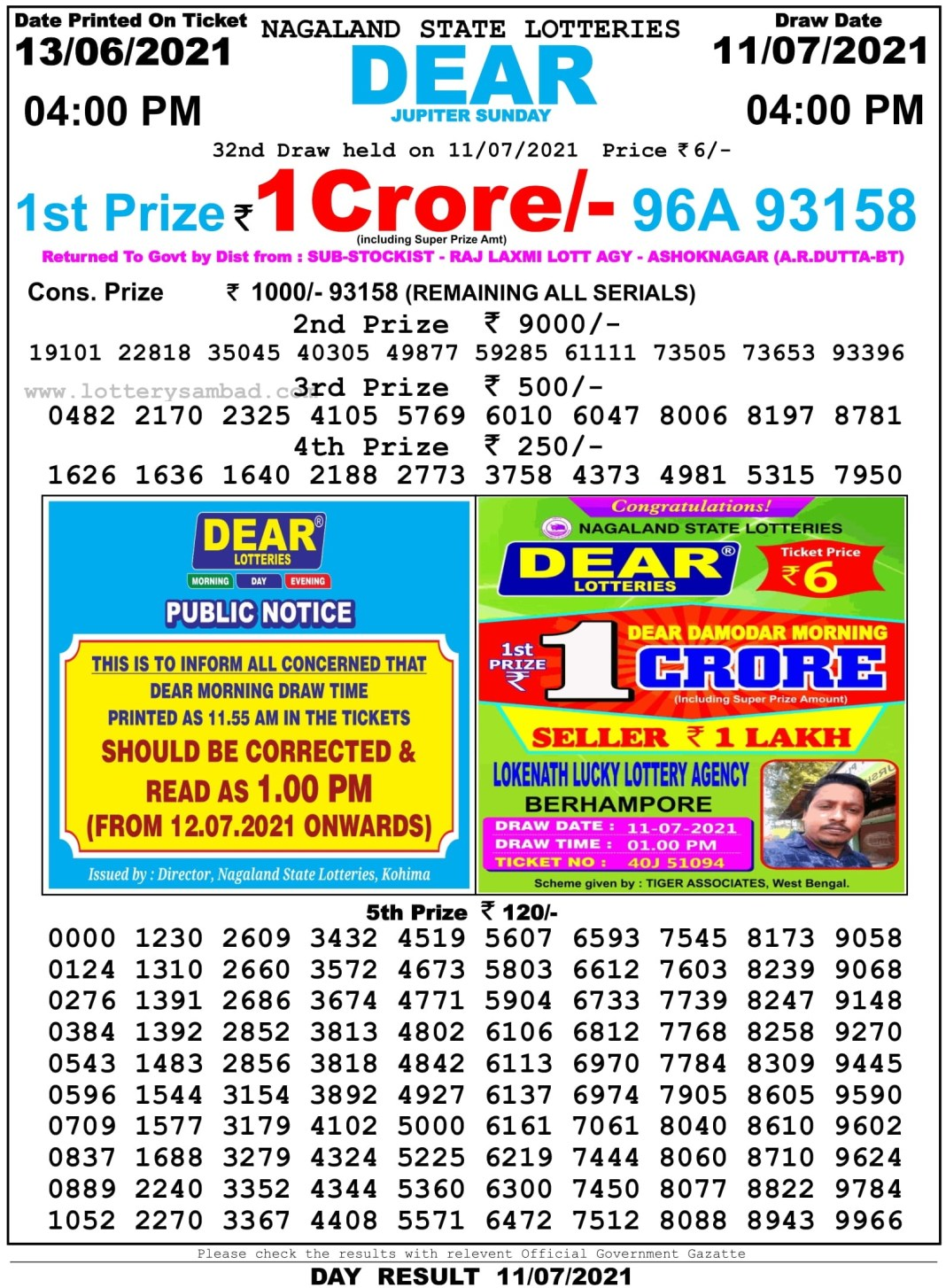 Nagaland State Lottery Result 11.7.2021 at 4 PM